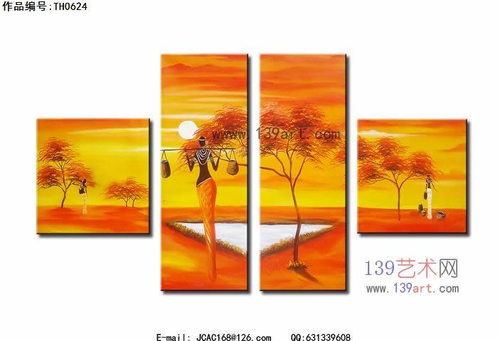 组合油画-4拼组合油画-非洲风景