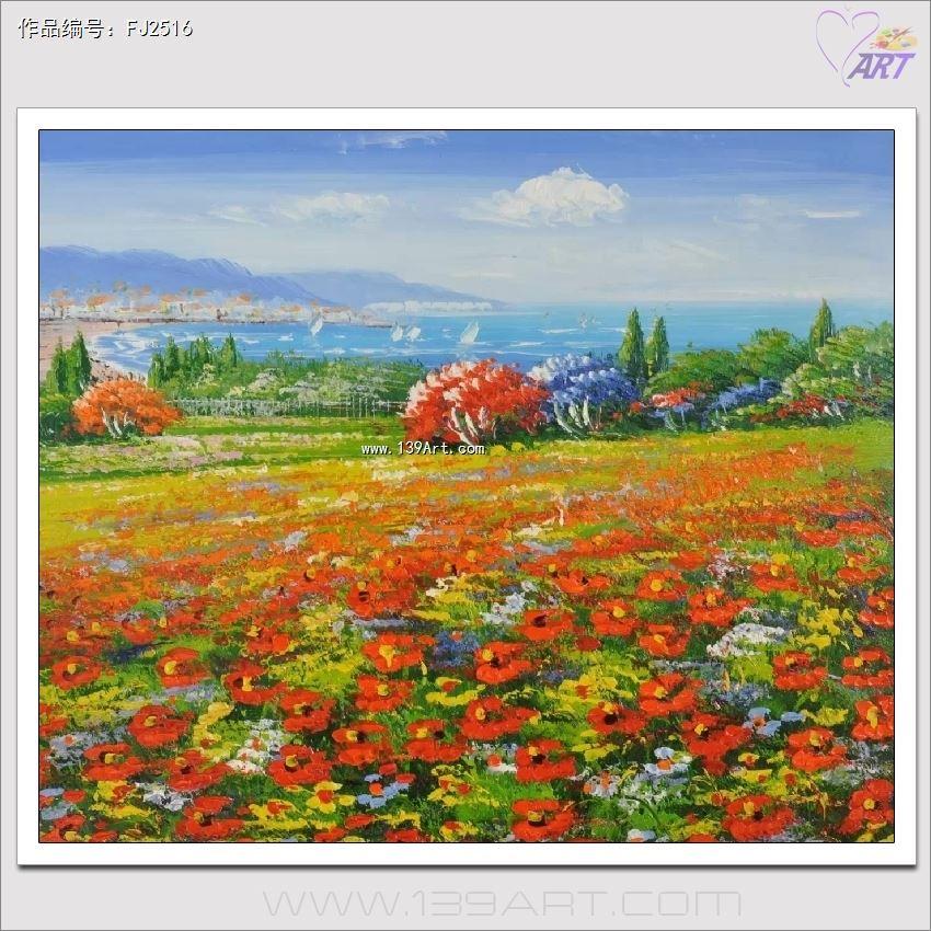 風景油畫其他風景油畫風景油畫