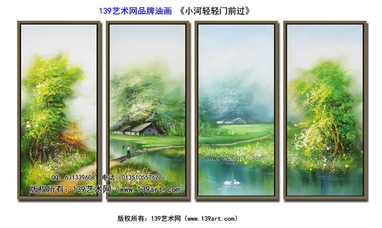 风景油画组合风景油画小河轻轻门前过