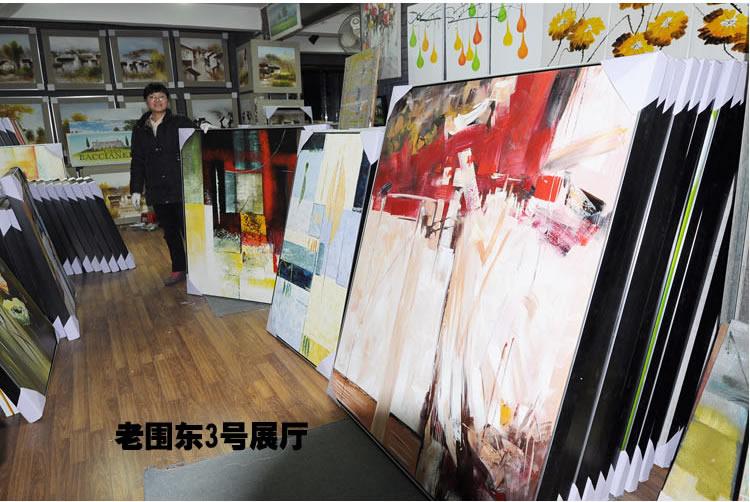 139艺术网品牌油画